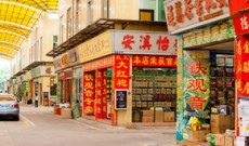 china-shops-obzor
