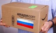 Доставка с Амазон в Россию