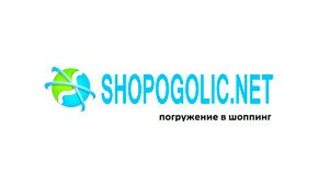 Доставка товаров из Англии в Россию Shopogolic.net