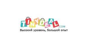 Китайский интернет-магазин TinyDeal (Тинидеал) — отзывы, доставка 8d727a6294a