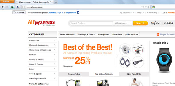 Как зайти на 6pm и Zappos. Что делать, если сайт интернет-магазина недоступен?