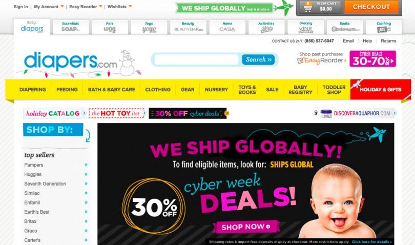 Интернет-магазин детских товаров