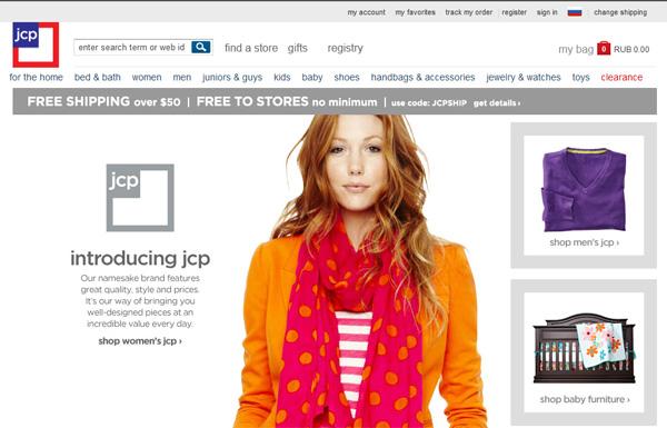 Обзор зарубежных интернет-магазинов одежды с доставкой в Россию