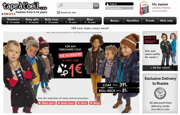 Зарубежные интернет-магазины детской одежды и обуви с доставкой в Россию
