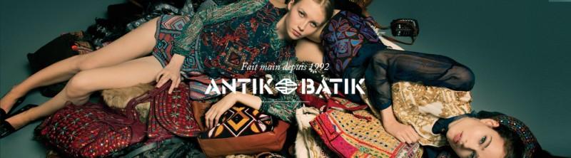 Сайт Antik Batik
