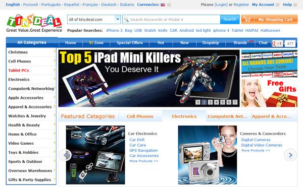 Обзор популярных китайских интернет-магазинов c доставкой в Россию