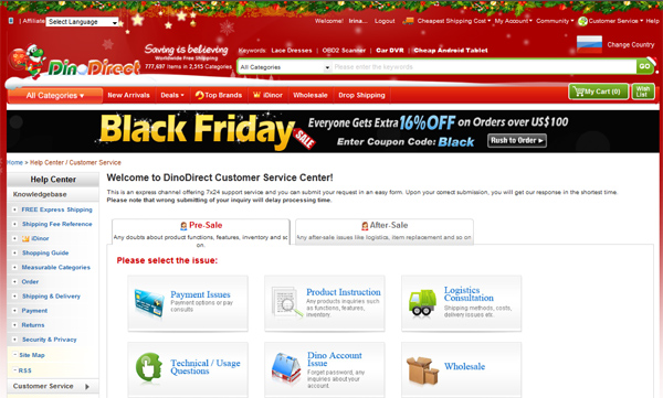 Секреты шопинга в китайском интернет-магазине Dinodirect (ДиноДирект)
