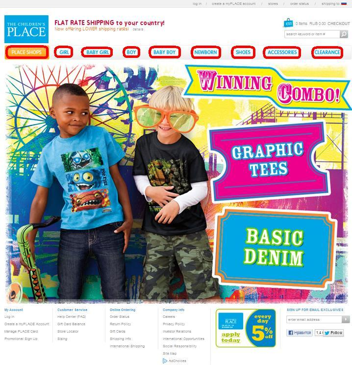 c1ee735e Американский интернет-магазин детской одежды Childrensplace.com с ...