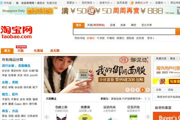 Сделать покупки в китайском интернет магазине сайт компании реставрации