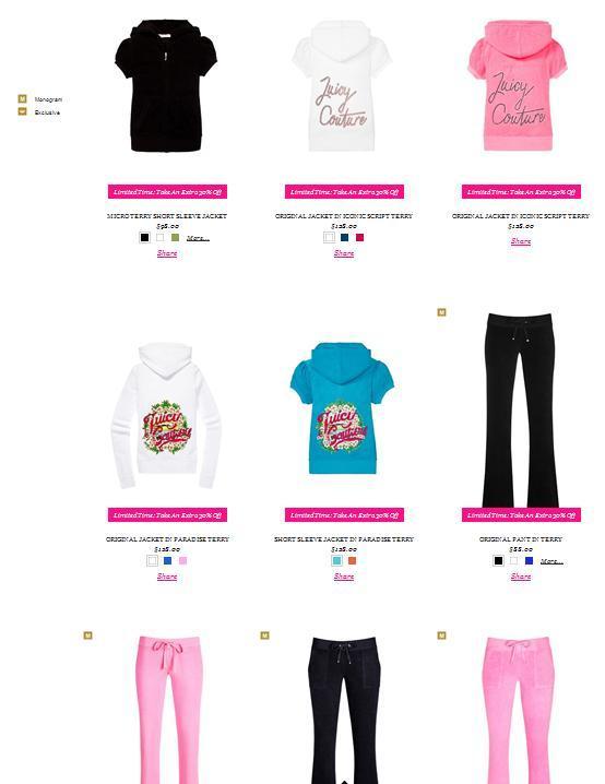 Спортивные костюмы Juicy Couture