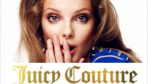 Обзор магазина Juicy Couture!