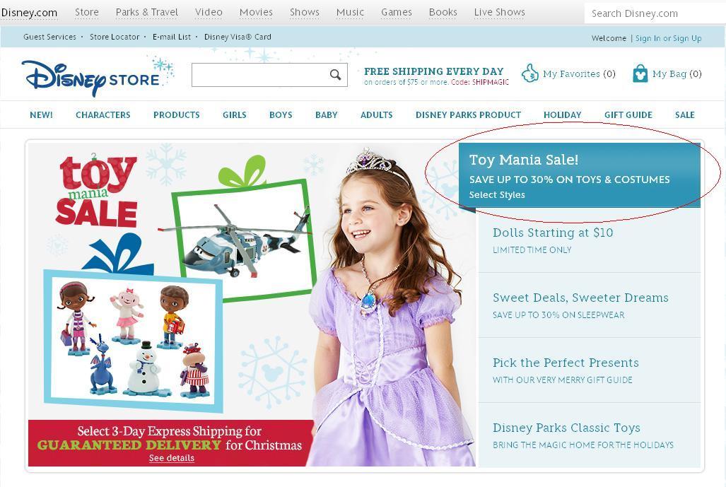 Disneystore.com – интернет-магазин сказочных товаров