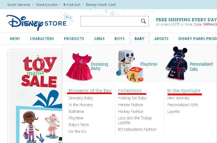 Disneystore - интернет магазин