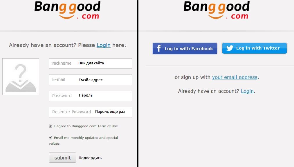 Регистрация на Banggood.com