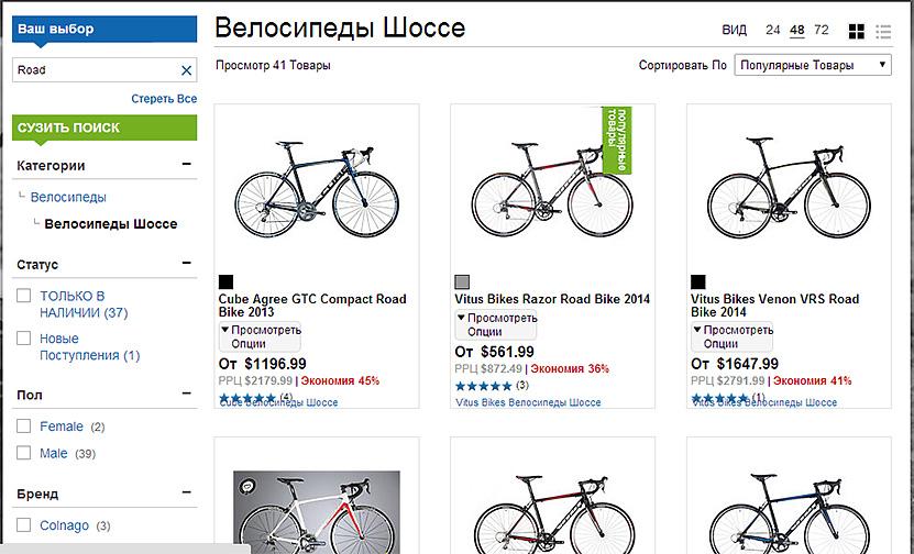 Дорожные велосипеды на сайте ЧейнРеакшен