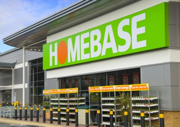 Магазин товаров для дома Homebase