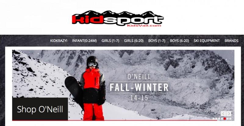 Детский интернет- магазин спортивной одежды Kidsport
