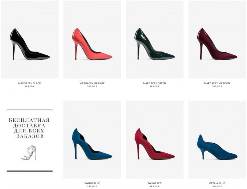 Коллекция женской обуви Ballin с ценами