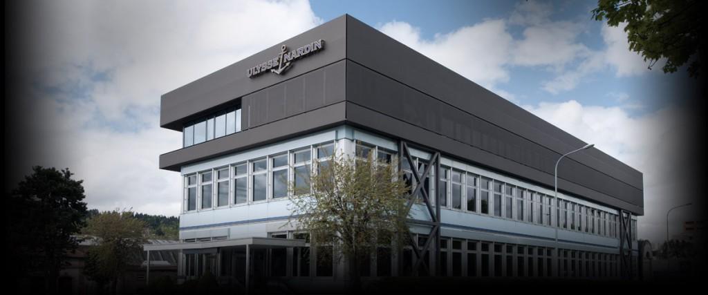 Здание главного офиса компании
